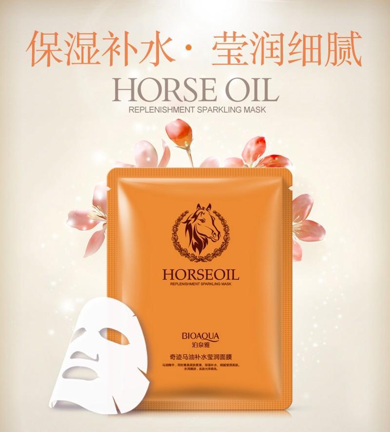 combo 2 chiếc Mặt Nạ Dưỡng Da Dầu Ngựa Horse Oil Nội Địa Trung Bioaqua chính hãng