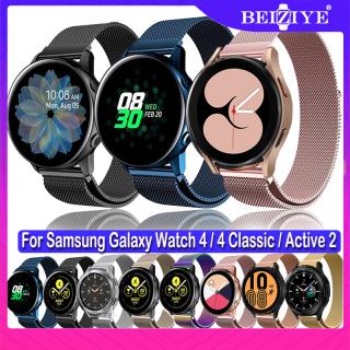 Dây đeo tay nam châm bằng thép không gỉ thay thế cho đồng hồ thông minh Samsung Galaxy Watch Active 2 40mm 44mm Beiziye - INTL thumbnail