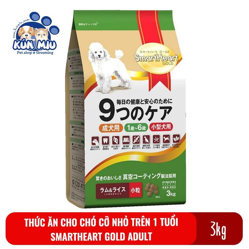 Thức ăn cho chó cỡ nhỏ từ 1-6 tuổi Smartheart Gold 3kg - Thức ăn Smartheart Gold cho chó