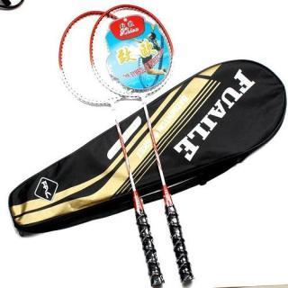 [HÀNG CÓ SẴN]- Bộ 2 cây vợt cầu lông- Vợt đánh cầu lông siêu bền 69 32 53cm+ Tặng túi đựng vợt đi kèm thumbnail