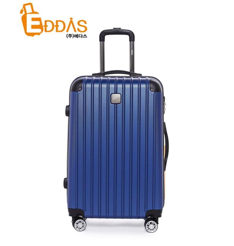 Vali Eddas EA107 - 20 Inch (Navy)