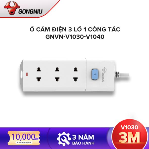 Ổ CẮM ĐIỆN 3 LỔ 1 CÔNG TẮC- GNVN-V1030-V1040