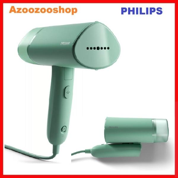 Bàn ủi hơi nước cầm tay Philips 3000 Series (STH3010) - Hàng phân phối chính hãng