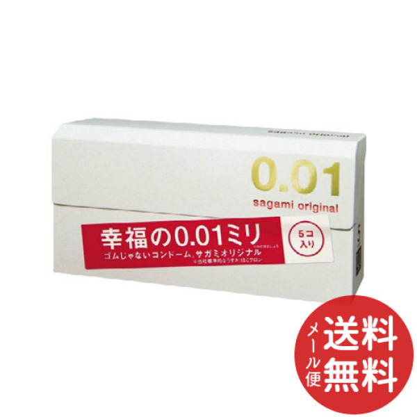 Bao cao su Sagami Original 0.01 siêu mỏng (5c) hàng chuẩn