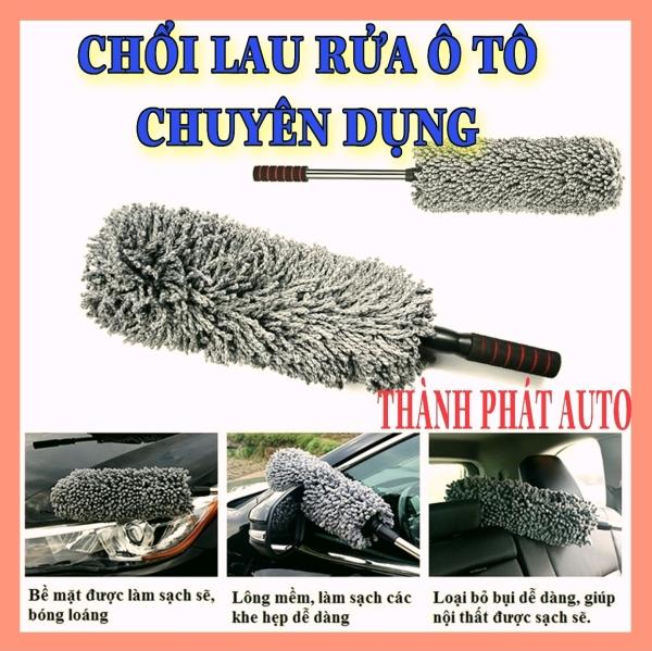 [Tặng 2 móc treo đồ lưng ghế] Chổi lau bụi xe ô tô sợi dầu chuyên dụng Cán có thể kéo dài linh hoạt