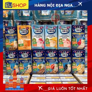 Sữa Fruto Nyanya DATE T7-2021 cho bé từ 6+ Hộp 200ML thumbnail