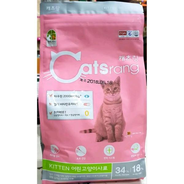 Thức ăn cho mèo con Catsrang Kitten [1,5kg](400 gr)