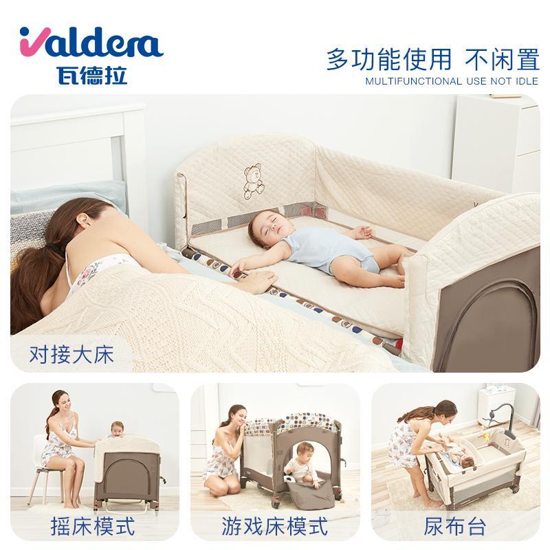 [Rẻ vô địch] Giường nôi vải đa năng Valdera bản 3 (Kèm toàn bộ phụ kiện)