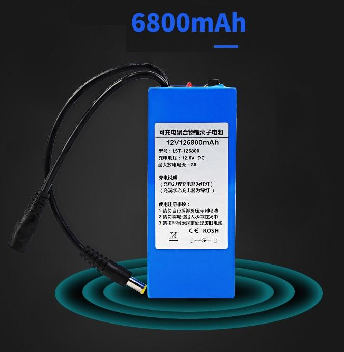 Pin Lithium 12V - 6800mAh