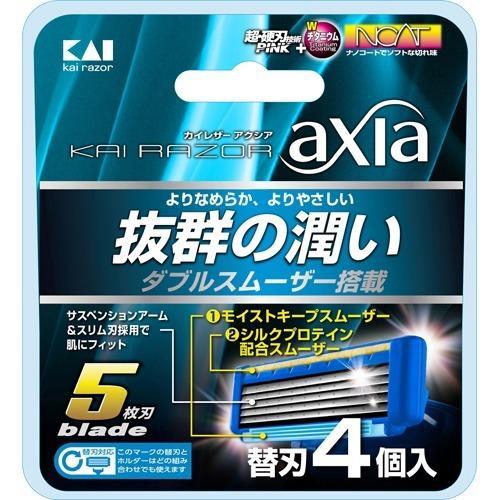 Set 4 lưỡi dao thay thế KAI (dao 5 lưỡi kép) nội địa Nhật Bản tốt nhất