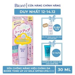 Sữa chống nắng hiệu chỉnh da Biore Tone Up UV Milk SPF50+ PA++++ 30ml thumbnail