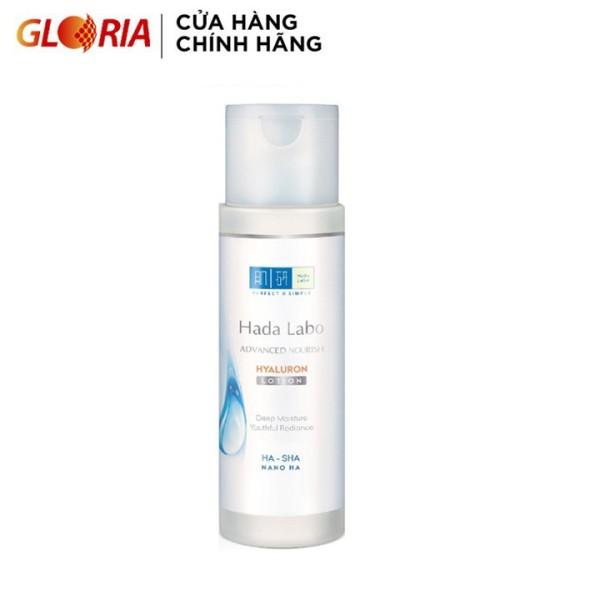 Dung dịch dưỡng ẩm tối ưu Hada Labo Advanced Nourish lotion dùng cho da thường và da khô cao cấp