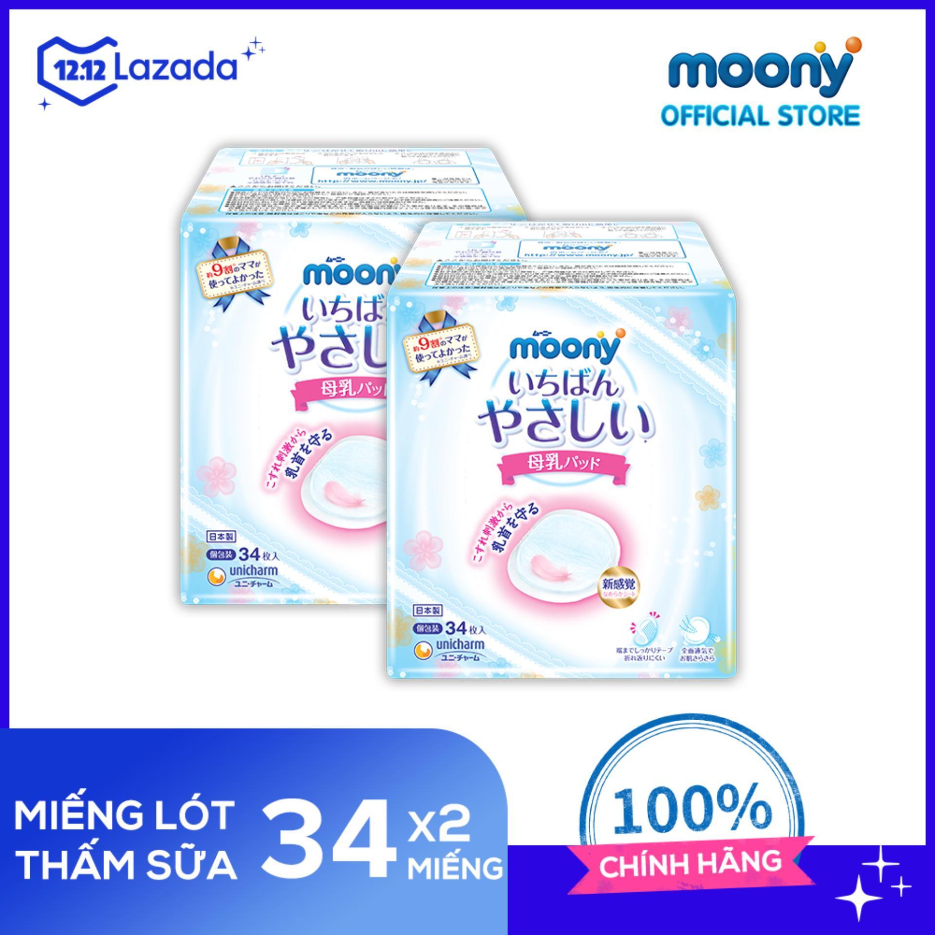 Bộ 2 Hộp Miếng Lót Thấm Sữa Moony - 34 Miếng/hộp Giá Tốt Không Nên Bỏ Lỡ