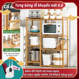 Kệ để đồ nhà bếp giá đồ bếp giá kệ tủ bếp 4 tầng đa năng vững chắc tiện dụng cất giữ kệ để lò vi sóng Vin SuperMart thumbnail
