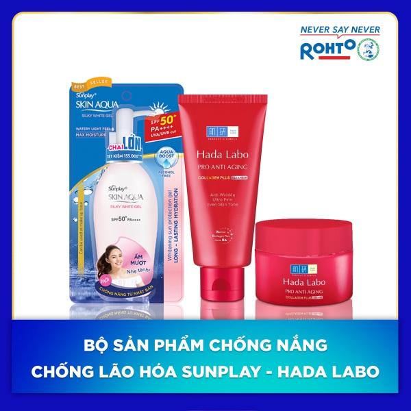 Bộ sản phẩm chống nắng chống lão hóa Sunplay - Hada Labo (Chống nắng + Kem rửa mặt + Kem dưỡng)