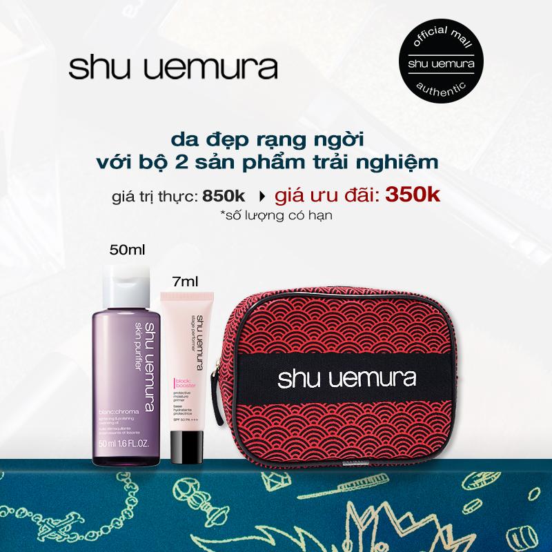bộ trải nghiệm 2 bước trang điểm shu uemura (dầu blanc:chroma 50ml, kem lót block:booster pink 7ml)