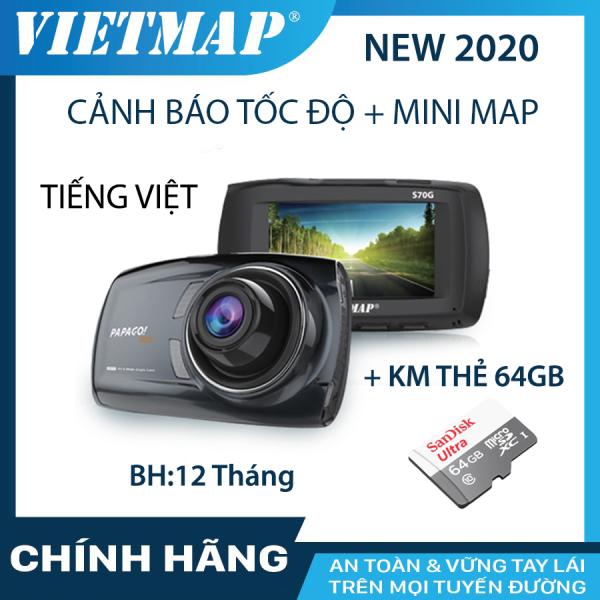 [Trả góp 0%]Camera hành trình VIETMAP PAPAGO GOSAFE S70G + thẻ nhớ 32/64/128GB Class 10  bền đẹp giá tốt chất lượng ổn định sử dụng bền bỉ lâu dài theo thời gian