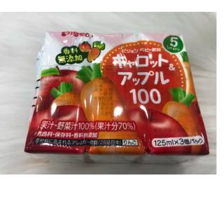 Nước ép Pigeon hàng nội địa Nhật lốc 3 hộp Nhiều hương vị cung cấp thêm vitamin khoáng chất cho bé từ 6 tháng tuổi trở lên thumbnail