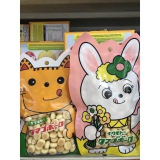 Bánh Men Sữa 50G Hình Thỏ Mèo Nhật Bản, Chống Hóc Cho Bé, Bánh Dễ Tan, Bánh Ăn Dặm Kiểu Nhật thumbnail