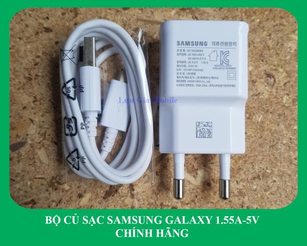 Bộ củ sạc Samsung Galaxy J7 Pro J730 công ty