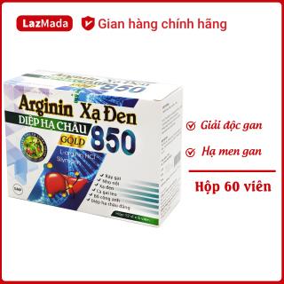 ARGININ Xạ Đen Diệp Hạ Châu Gold 850 - Viên uống giải độc gan, hạ men gan hiệu quả từ thảo dược tự nhiên - Hộp 60 Viên chuẩn GMP thumbnail