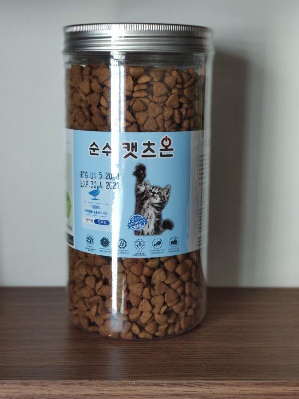 Thức ăn hạt khô cho Mèo mọi lứa tuổi. Cat s On. Sản phẩm của Hàn Quốc. 500gr / hộp