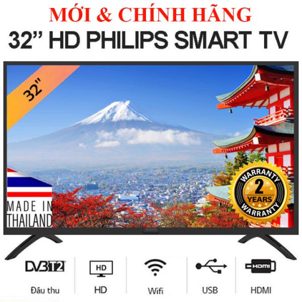 Bảng giá Tivi Smart Philips HD 32 Inches siêu mỏng