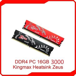 RAM DDR4 16GB 3000 KINGMAX HEATSINK ZEUS CHÍNH HÃNG BH 3 NĂM thumbnail