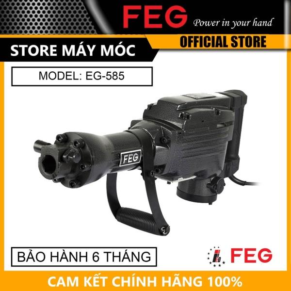 Máy đục bê tông 30mm FEG EG-585 - Hàng chính hãng