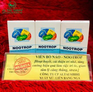 Bổ não - Lưu thông máu - Tăng cường trí nhớ - Nootrop - Nga - 48 viên thumbnail