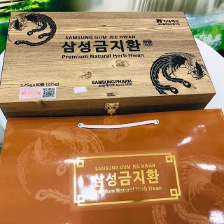 An Cung Ngưu Hoàng Hoàn Samsung Hộp Gỗ 60 Viên 2 Tem Hàng Xịn Gum Jee Hwan- Phòng ngừa đột quỵ tai biến thumbnail