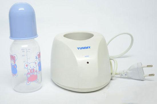 Máy Hâm Sữa Yummy Cao Cấp