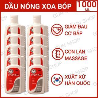 Bộ 10 Chai Dầu nóng Hàn Quốc Antiphlamine - Xoa bóp nhức mỏi - Tổng cộng 10 chai 1000ml - [GUNSHOP] thumbnail
