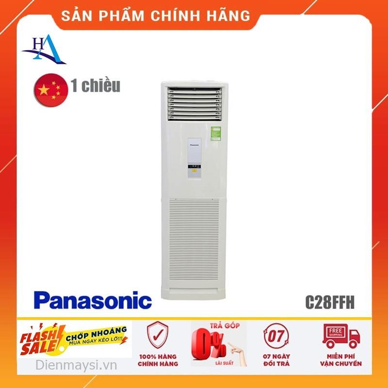 Bảng giá [HCM][ELHAL5 giảm 7% tối đa 1TR] Máy lạnh tủ đứng Panasonic 3.0 hp CU/CS-C28FFH (Miễn phí giao tại HCM-ngoài tỉnh liên hệ sho