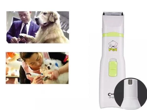CP5200-(Hàng cty) Tông Đơ máy đa năng Cắt Lông + mài móng Chó Mèo Codos CP-5200 ( 399c)-tu sửa cắt lông bàn chân chó, làm móng chân chó mèo