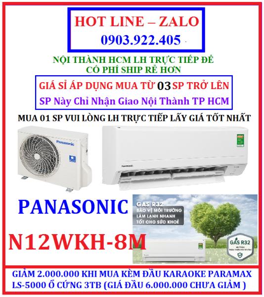 Bảng giá GIÁ SỈ Máy lạnh Panasonic 1.5 HP CU/CS-N12WKH-8M MODEL 2020 , HÀNG CHÍNH HÃNG , BẢO HÀNH CHÍNH HÃNG