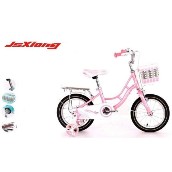 Giá bán Xe đạp trẻ em 12-14-16-18inch bé gái cao cấp