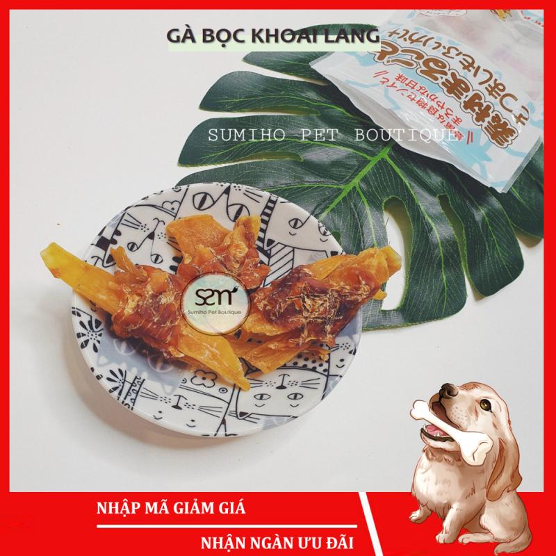 Bánh thưởng cho chó Sumiho (Thịt gà bọc khoai sấy dẻo) (100gr/túi) Đồ ăn cho chó mèo thú cưng