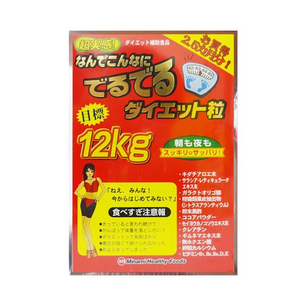 Viên Giảm Cân 12kg Nhật Bản