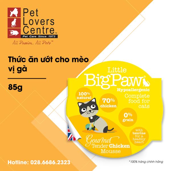 Thức ăn ướt cho mèo LITTLE BIG PAW  POT GOURMET TENDER CHICKEN MOUSSE (HYPOALLERGENIC) 85g