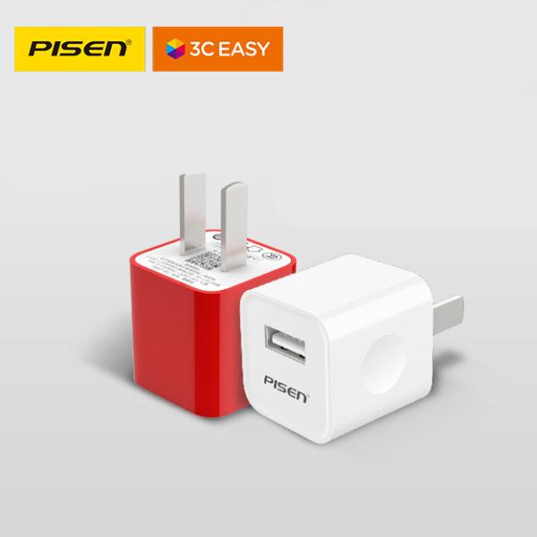 PISEN 1A Quick Charger Classic shape Super mini portable safety assured EU TS-C051