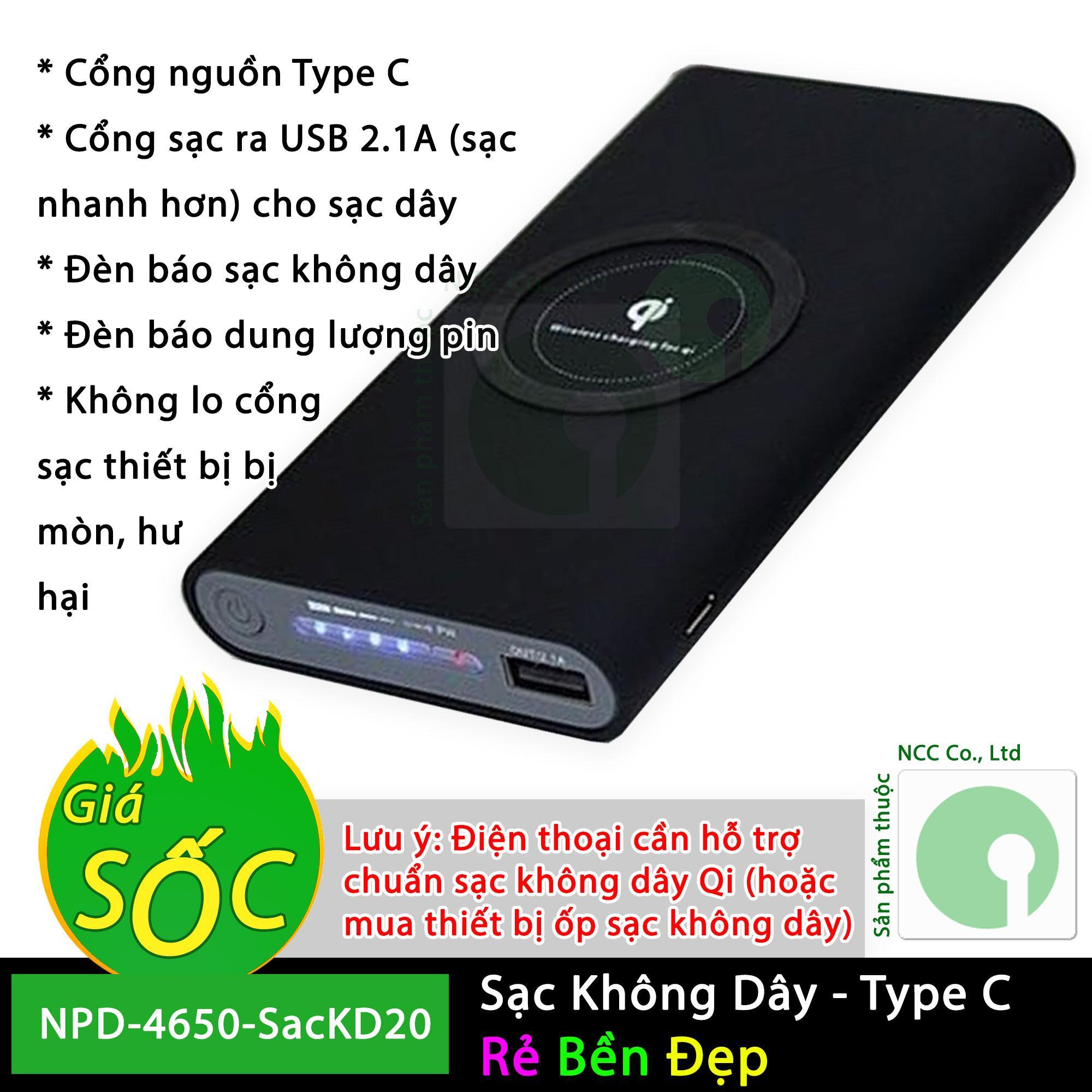 Sạc dự phòng không dây dung lượng 20000mAh chuẩn Qi cho điện thoại thông minh - NPD-4650-SacKD20