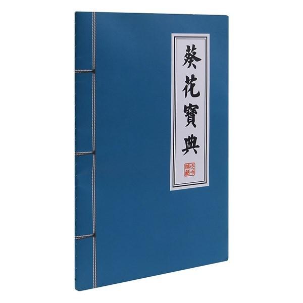 Mua Sổ Tay Bí Kíp Ruột Trơn 60 Trang (Mẫu Ngẫu Nhiên)