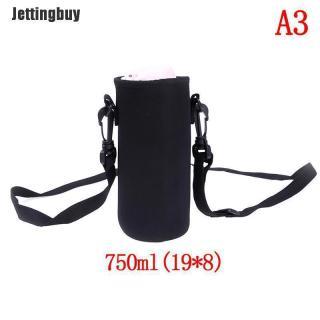 Jettingbuy Túi Đựng Chai Nước 420Ml-1500Ml Túi Bọc Cách Nhiệt Dây Đeo Giữ Du Lịch A2 550Ml thumbnail