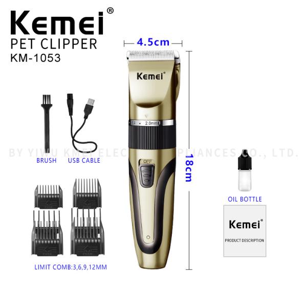 KM-1053 Kemei Bán Sỉ Dao Cạo Lông Thú Cưng Sạc USB Máy Cạo Lông Điện Thú Cưng Chuyên Nghiệp, Dụng Cụ Chải Chuốt Đẩy Cho Thú Cưng