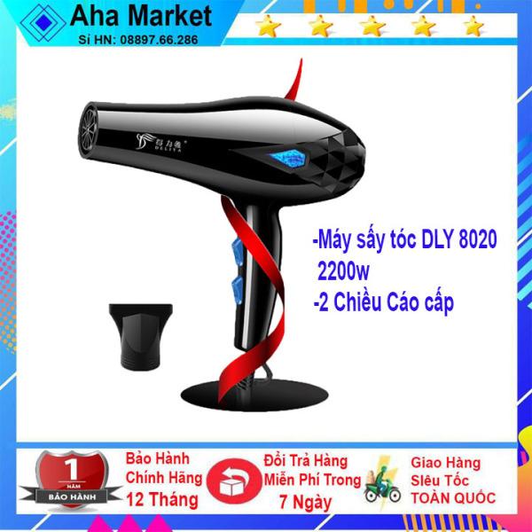Máy sấy tóc DLY 8020 công suốt lớn 2200w- Dễ dàng tạo kiểu tóc - Sấy khô nhanh - Aha market giá rẻ