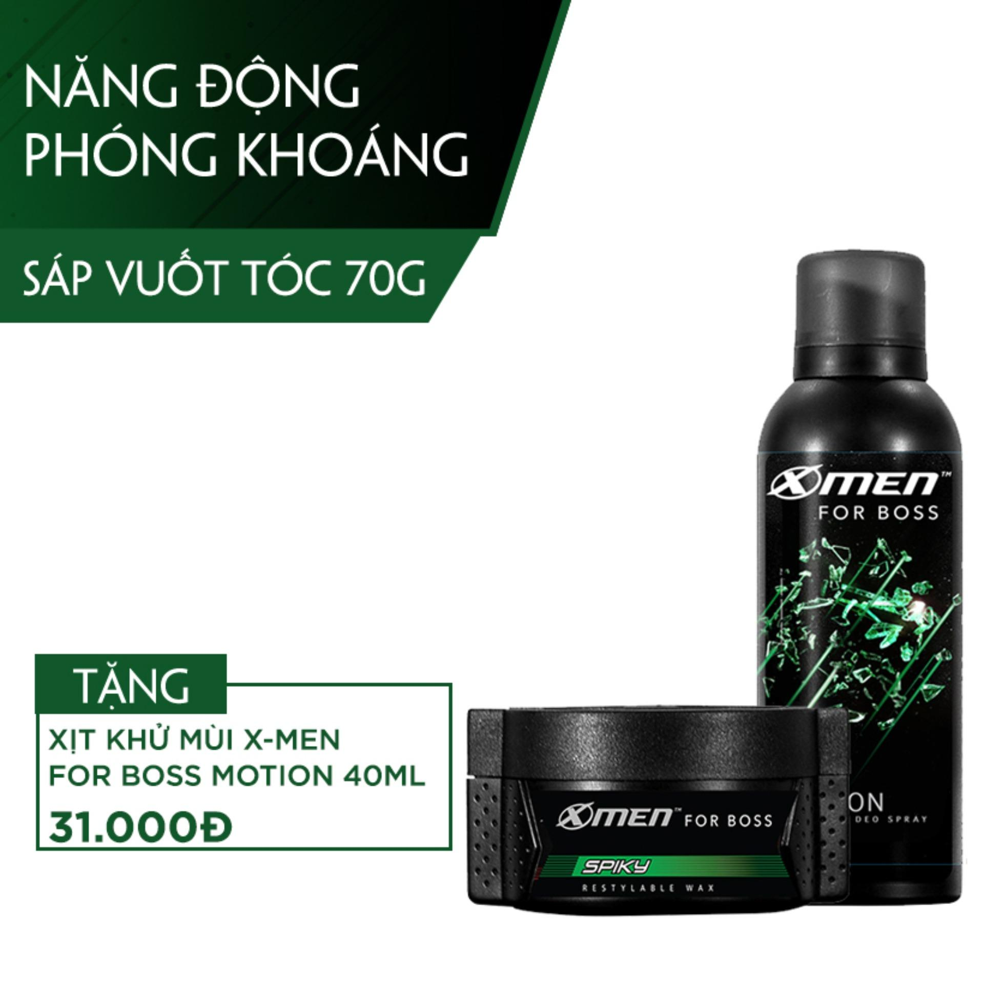 Combo Sáp vuốt tóc X-Men for Boss Wax Spiky 70g tặng Xịt khử mùi X-Men for Boss Motion 40ml