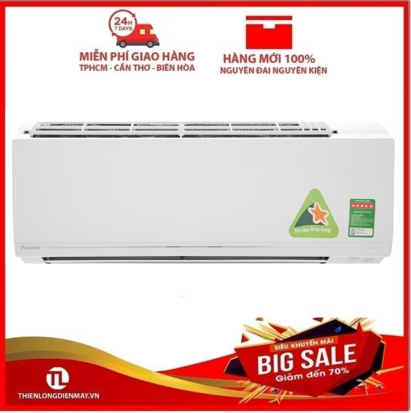 Bảng giá Máy lạnh Daikin Inverter 1.5 HP ATKC35UAVMV