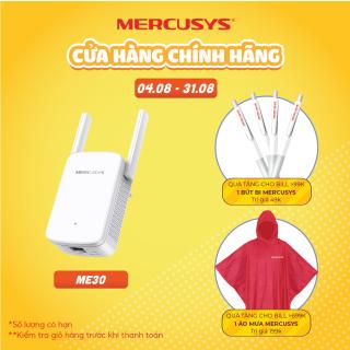Bộ Mở Rộng Sóng Wifi MERCUSYS ME30 Chuẩn AC 1200Mpbs - Hàng Chính Hãng thumbnail