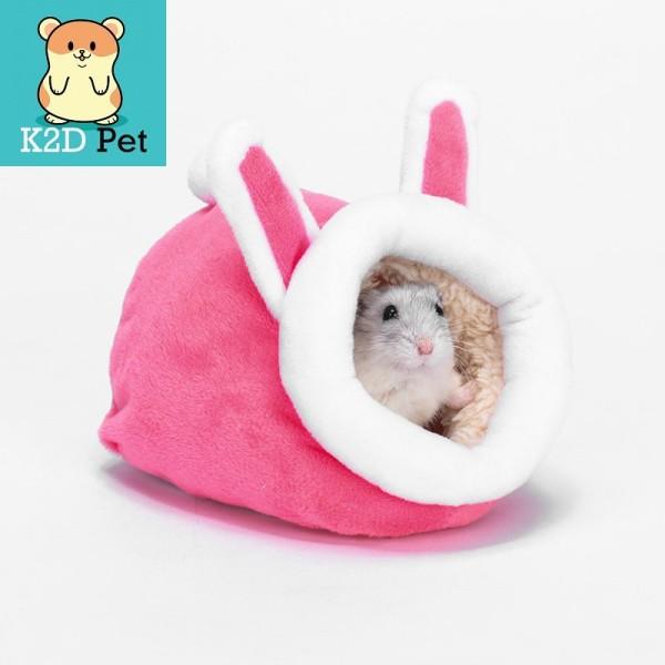 Nhà ngủ giữ ấm hình thú cho chuột hamster